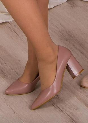 Туфли розово - бежевого цвета
