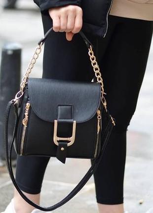 🔥 супер шок🔥 стильная женская сумочка