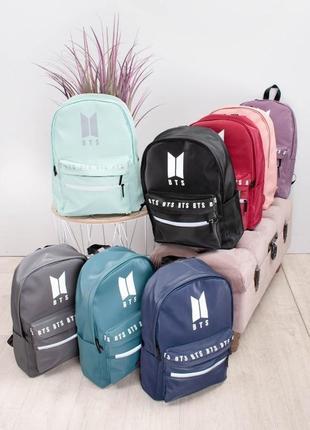 Рюкзак с логотипом bts. разные цвета.