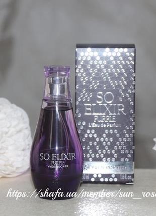 """Парфюмированная вода """"so elixir purple"""" 50мл ив роше"""