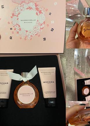 Mademoiselle rochas оригинал парфюм духи набор крем молочко