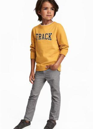 Штаны, джинсы серые н&м 7-8, 8-9,9-10лет