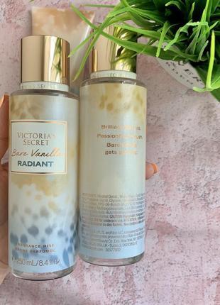 Парфумовані лосьйон і спрей victorias secret з нової колекції radiant: bare vanilla radiant4 фото