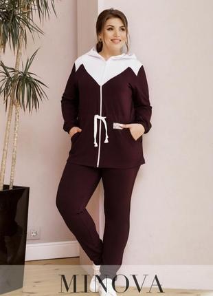 Удобный и современный костюм с толстовкой и брюками(двунитка)