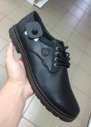 Стильні туфлі чоловічі