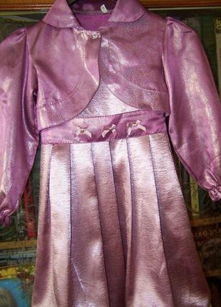 3. нарядное атласное платье с болеро