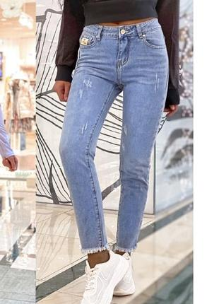 Распродажа джинс