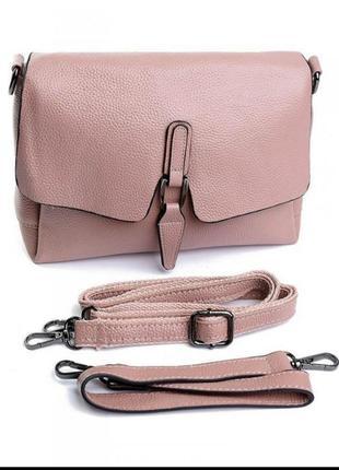 Женская сумочка из натуральной кожи розовая жіноча сумка