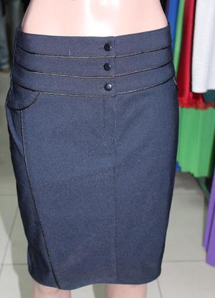 Синяя теплая юбка на флисе, р. 42-44, 46-48 недорого