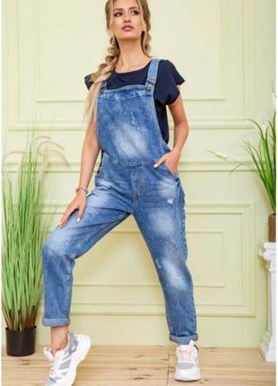 Новинка!!! джинсовый комбинезон размер 25,26,27,28,29,30