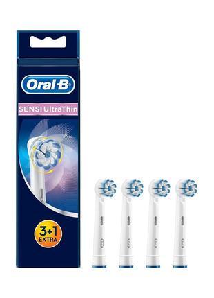 Насадки для зубних щіток oral-b sensi ultrathin (ціна за одну насадку)