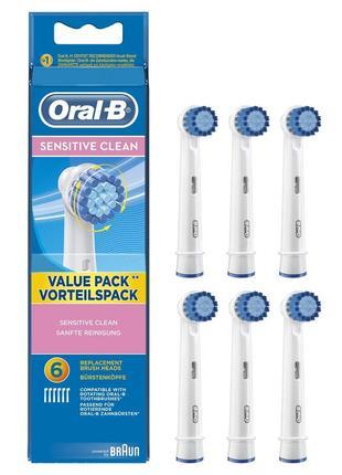 Насадки для зубних щіток oral-b sensitive clean (ціна за одну насадку)