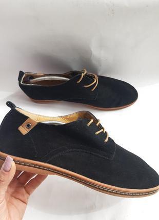 Туфли, макосины fashion