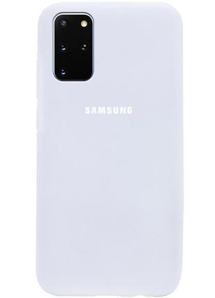 Чехол silicone cover full protective для samsung galaxy  s11/s20+ белый