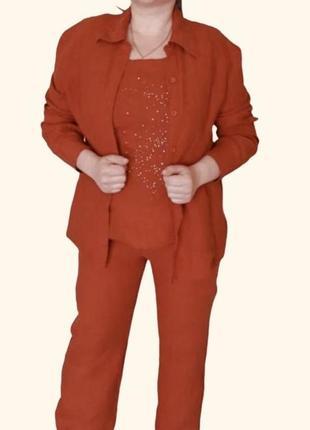 Женский костюм тройка, брючный летний костюм , льняной костюм с рубашкой