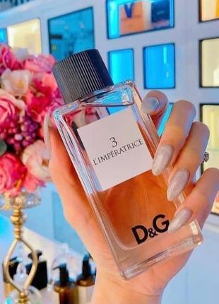 ⛔⛔⛔распродажа ⛔⛔⛔🌸туалетная вода женский парфюм