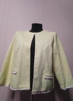 Жёлтый лимонный пиджак