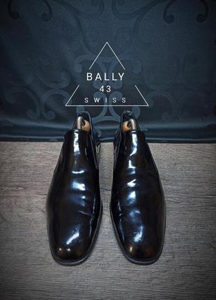 Туфли bally 43 (28.5 cm) swiss
