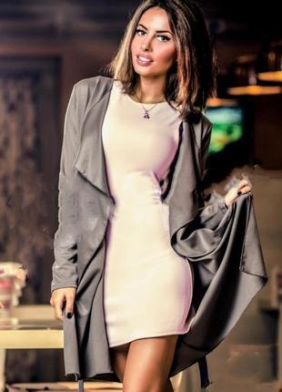 Женский костюм платье +кардиган набор