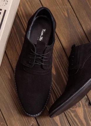 Чоловічі шкіряні туфлі, чорні / мужские кожаные туфли, замша, черные, vankristi