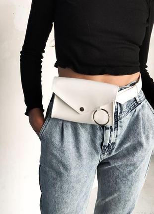 Белая сумка бананка-боковушка с кольцом
