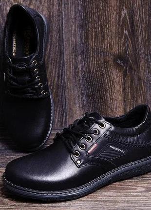 Чоловічі шкіряні туфлі, чорні / мужские кожаные туфли, черные, kristan black