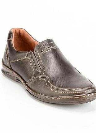 Чоловічі шкіряні туфлі, коричневі / мужские кожаные туфли, коричневые, comfort walk black
