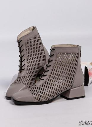 ❤ женские серые летные ботинки ❤