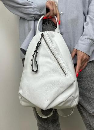 Женский кожаный рюкзак magicbag диагональный карман белый
