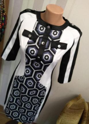 Шикарное платье миди футляр  колорблок премиум бренд оригинал