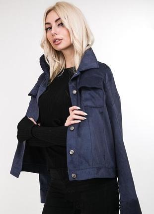 Куртка ветровка  лето arjen оптовая цена бесплатная доставка нп до 12.06