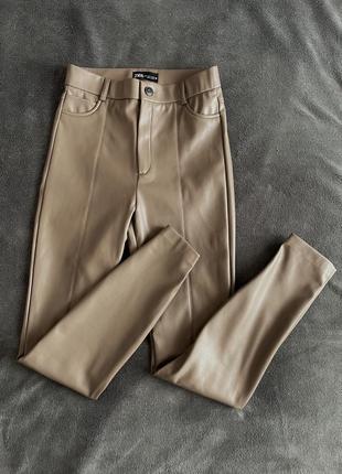 Кожаные штаны скинни / легинсы / брюки с высокой посадкой zara кожа