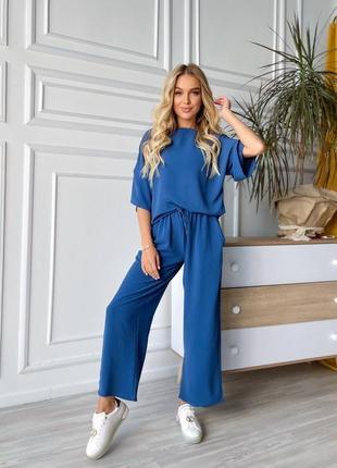 Легкий женский летний костюм прогулочный креп синий дёшево купить киев лето море