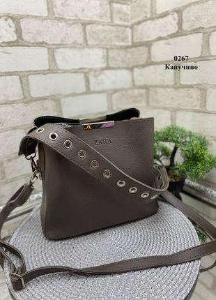 Красивая сумка кросс-боди с двумя ремешками