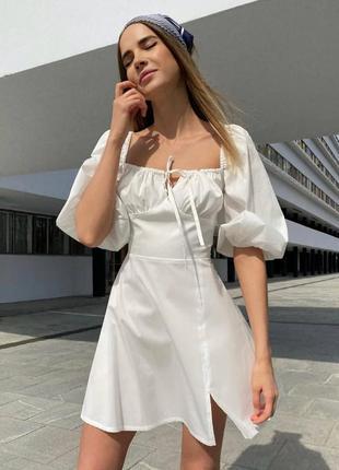 Мини платье сарафан рукав фонарик сборка на груди фри