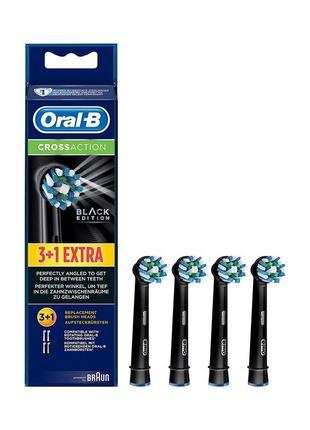 Змінні насадки для зубних щіток oral-b crossaction blackedition (ціна за одну насадку)