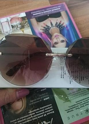 Окуляри сонцезахисні жіночі