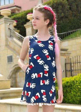 Сарафан . платье
