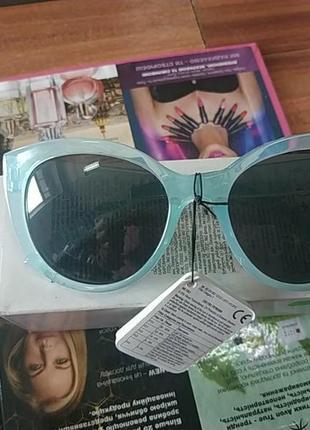 Окуляри сонцезахисні