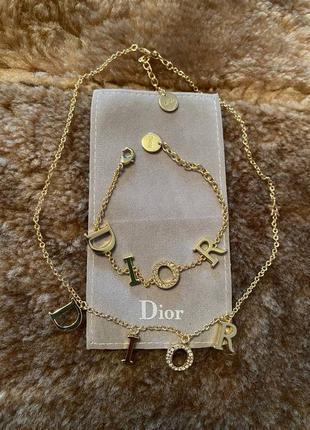 Комплект подвеска + браслет в стиле christian dior (диор)!❤️😍🔝
