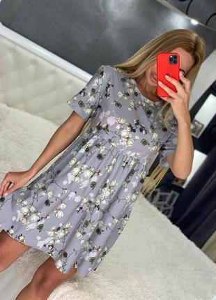 Прогулочное повседневное женское платье летнее свободное легкое красивое купить украина недорого трикотаж