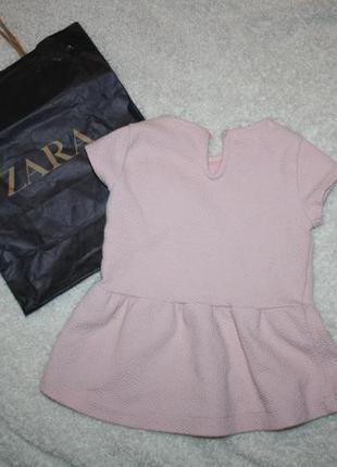 Стильное платье нежно-розового цвета на малышку