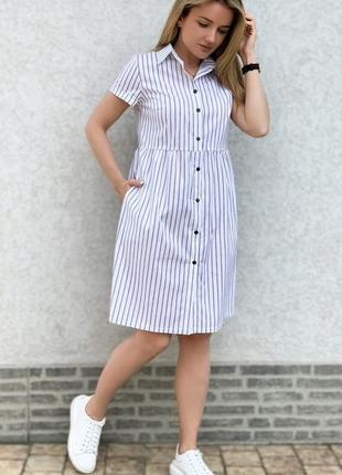 Платье в полоску 2 цвета