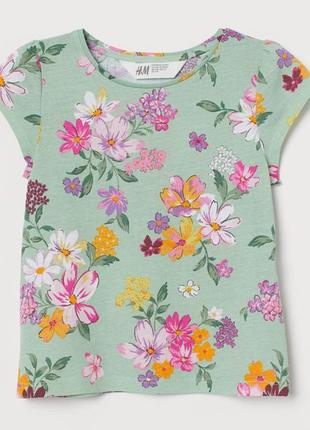 Детская футболка с рукавом-фонариком цветы h&m 80212