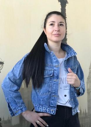 Джинсовая куртка, джинсовый пиджак, джинсовка