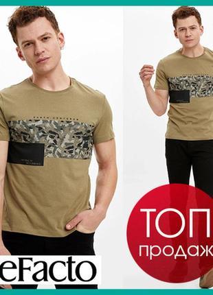 Мужская футболка defacto / дефакто цвета хаки с камуфляжным принтом