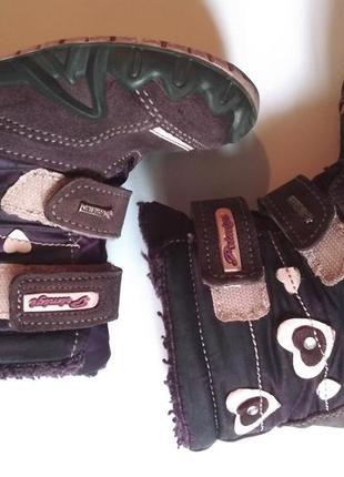 Ботинки сапоги primigi с gor-tex размер 24