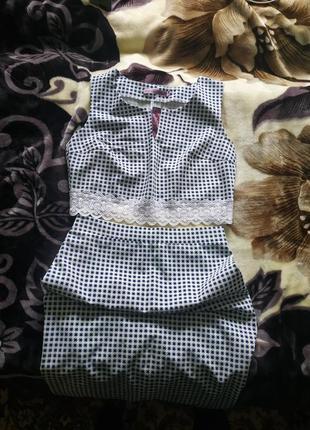 Шикарный костюм ( юбка+топ )