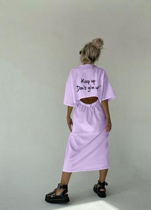 🔥🔥🔥модное платье 🔥