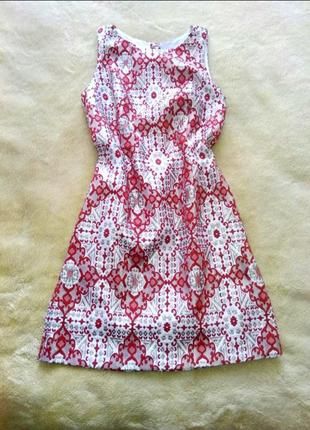 Супер платье футляр!